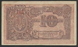 UKRAINE 10 KARBOVANTSIV 1919 (AГ 006042) PICK-36 VF/VF+ - Ucrania
