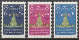 Cambodia 1957 Mi# 75-77** BIRTH OF BUDDHA, 2500th ANNIV. - Cambodia