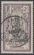 Inde Française - N° 26 (YT) N° 26 (AM) Oblitéré De Pondichery. - Oblitérés