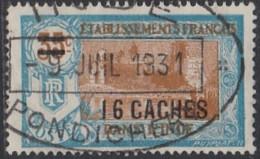 Inde Française - N° 82 (YT) N° 82 (AM) Oblitéré De Pondichery. - Oblitérés