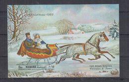F88.  MNH Manama Art Painting Christmas Imperf - Art
