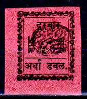 Dhar 1898 - Senza Difetti Occulti. - Dhar