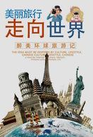 T53-102  ]       Eiffel Tower Pisa              Statue Of Liberty  ,  Pre-stamped Card,postal Stationery - Architettura