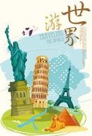 T53-103  ]       Eiffel Tower Pisa              Statue Of Liberty  ,  Pre-stamped Card,postal Stationery - Architettura