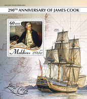 MALDIVES 2018 - James Cook S/S Official Issue - Explorers