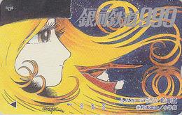 Carte Prépayée Japon - MANGA - GALAXY EXPRESS - ANIME Japan Prepaid Card - BD Comics Fumi Karte - 10535 - Comics