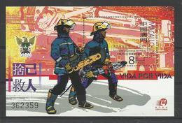 Macau China   Pompiers Bombeiros  BF 104 ** MNH - Feuerwehr
