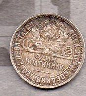 Russie / URSS - 50 Kopecks 1927 (silver/argent) - Russland