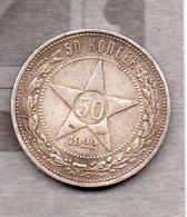 Russie / URSS - 50 Kopecks 1922 (silver/argent) - Russland