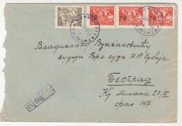 Yugoslavia Letter Cover Travelled Registered 1947 Titograd To Beograd B180910 - 1945-1992 Sozialistische Föderative Republik Jugoslawien