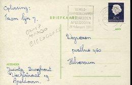 37969 Nederland, Special Postmark 1971 Apeldoorn, World Cyclocross,cyclo-cross Champ. - Mountain Bike