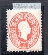 Österreich, Ca.1900, Neudruck Ausg.1860/61 5Kr, ND18/1887, Postfrisch (16978E) - Probe- Und Nachdrucke