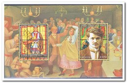 Letland 2018, Postfris MNH, Stained Glass, Artists - Letland