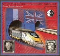 FRANCE Bloc CNEP N°59 (AUTOMNE 2011) - Cote 12.00 € - CNEP