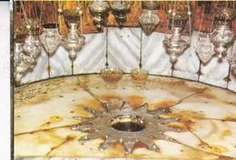 BETHLEHEM. THE STAR OF BETHLEHEM. STAR CARDS. UNUSED. CIRCA 1990's- BLEUP - Israël
