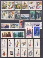 Cina.. Repubblica Popolare 1981  4 Serie Cpl.  Nuovi Senza Gomma - 1949 - ... Repubblica Popolare