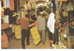 JERUSALEM, UN BAZAR. STAR CARDS. UNUSED. CIRCA 1990's- BLEUP - Israël