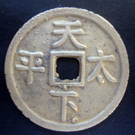 Pièce Ou Autre De Chine - China