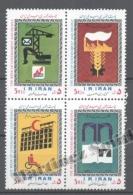 Iran 1985 Yvert 1933-36, Week Of Government & People - MNH - Irán