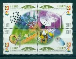 MACAO CHINE 1315/18 Concours D'inventions Technico-scientifiques (lego, Informatique, Compas, ...) - 1999-... Région Administrative Chinoise