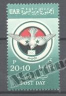 Syrie - Syria - Siria 1958 Yvert 111, Post Day - MNH - Siria
