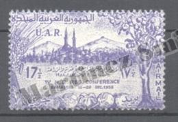 Syrie - Syria - Siria 1958 Yvert Airmail 146, 4th Economic Congress, Damascus - MNH - Siria