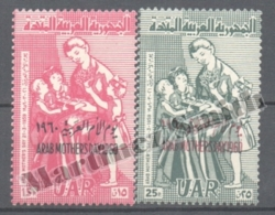 Syrie - Syria - Siria 1960 Yvert 136-37, Arab Mothers Day - MNH - Siria