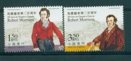 MACAO CHINE 1376/77 Missionnaire Protestant Robert Morrison (religion) - 1999-... Chinese Admnistrative Region