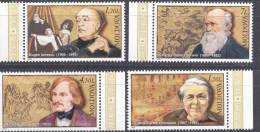 2009. Moldova, Famous Persons, 4v, Mint/** - Moldova