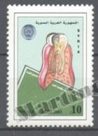 Syrie - Syria - Siria 2001 Yvert 1170, Dental Congress - MNH - Siria