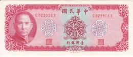 BILLETE DE TAIWAN DE 10 YUAN DEL AÑO 1969 EN CALIDAD EBC (XF)  (BANKNOTE) - Taiwan