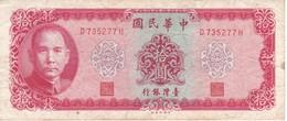BILLETE DE TAIWAN DE 10 YUAN DEL AÑO 1969 (BANKNOTE) - Taiwan