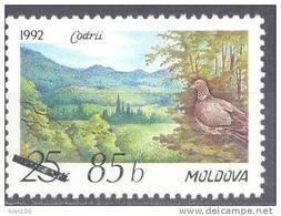 "2007. Moldova, Overprint On Stamp ""Forest  Reserve Codrii"", 1v, Mint/** - Moldova"
