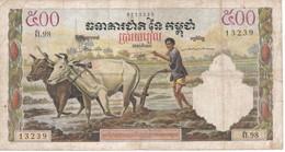 BILLETE DE CAMBOYA DE 500 RIELS DEL AÑO 1972 (BANKNOTE) VACA-COW - Cambodia