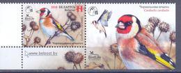 2018. Belarus, Bird Of The Year, Stamp With Label, Mint/** - Belarus