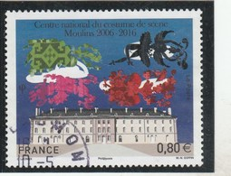 FRANCE 2016 TIMBRE OBLITERE CENTRE NATIONAL DU COSTUME DE SCENE MOULINS YT 5042 - - France