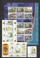 IRLANDE - COLLECTION ANNEES 2000/2001 (INCOMPLETES)  **/MNH - COTE  = 170 EURO - 5 SCANS - Irlanda