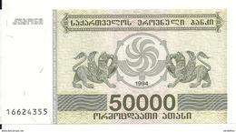 GEORGIE 50000 LARIS 1994 UNC P 48 - Géorgie