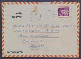 IRELAND Postal History, 10c Aerogramme, Used 16.7.1978 From DUBLIN Islamic Society - Postal Stationery