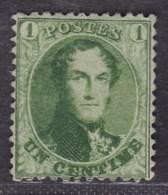 Médaillon Dentelé - N°13A* (D12,5/13,5) Neuf Charniéré. Beau Centrage - 1863-1864 Medallions (13/16)
