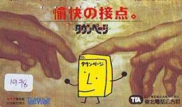 Télécarte JAPON * PEINTURE * ART * Telefonkarte Gemälde (1978) Phonecard Japan * KUNST * SCHILDERIJ - Painting