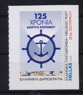 GREECE STAMPS 2018/ 125 YEARS OF THE KORINTH CANAL-MNH-SELF ADHESIVE -25/8/18 - Nuevos