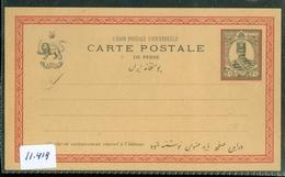 Postwaardestuk Perzië * CARTE POSTALE DE PERSE * IRAN * ONGEBRUIKT (11.419) - Iran