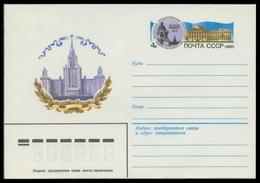 13922 RUSSIA 1979 ENTIER COVER Os Mint LOMONOSOV UNIVERSITY SCIENCE CHEMISTRY CHIMIE CHEMIE MONUMENT EDUCATION 672 - 1970-79