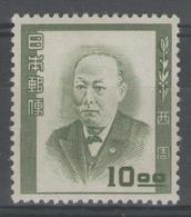 JAPON:  N°501 * (infime)        - Cote 100€ - - 1926-89 Imperatore Hirohito (Periodo Showa)