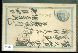JAPAN * JAPANESE POST * BRIEFKAART * VOORDRUK 1 SEN *  (11.421) - Postwaardestukken