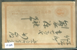 JAPAN * JAPANESE POST * BRIEFKAART * VOORDRUK 5 SEN *  (11.422) - Postwaardestukken