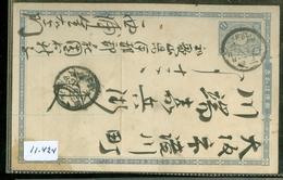 JAPAN * JAPANESE POST * BRIEFKAART * VOORDRUK 1 1/2 SEN *  (11.424) - Postwaardestukken