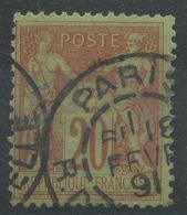 Lot N°44581   N°96, Oblit Cachet à Date De PARIS A Déchiffrer - 1876-1898 Sage (Type II)