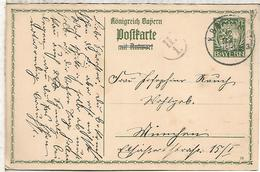 ALEMANIA BAYERN ENTERO POSTAL ED 14 MAT BANHPOST FERROCARRIL - Bavaria